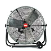 Shop Air Slim Line Drum Fans